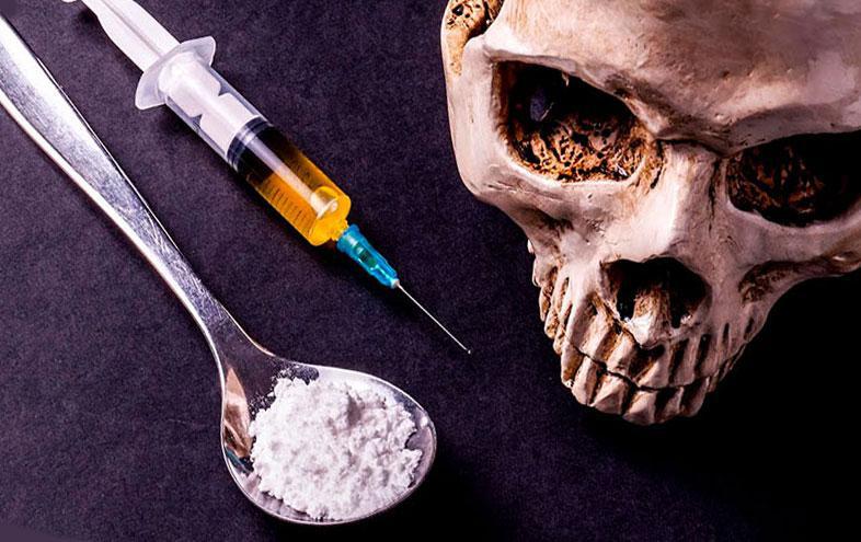 Наркотики – мифы и факты