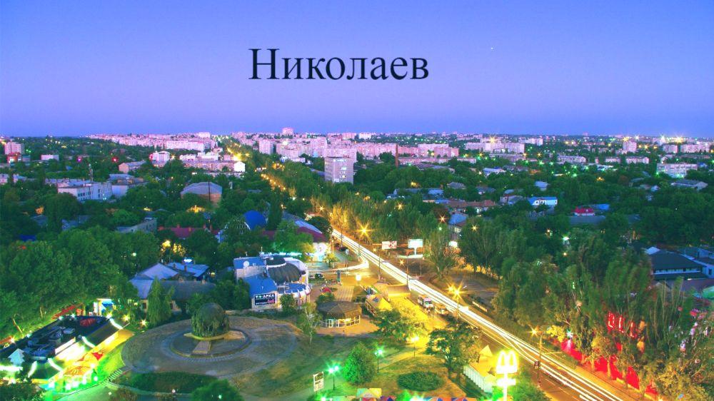 Лечение наркомании в Николаеве