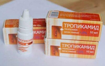 Тропикамид: что это за препарат и зачем его принимают наркоманы