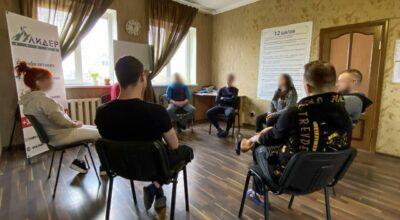 «Лидер Рехаб» – реабилитация в Одессе по программе «12 шагов»