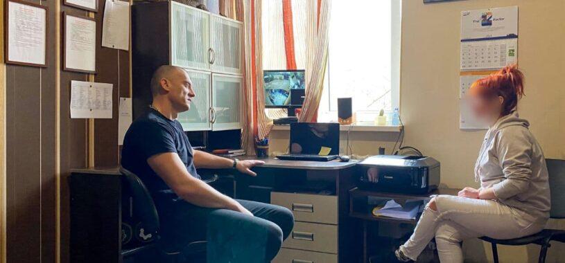 Психо-социальная адаптация в тренинг-центре «Лидер Рехаб»
