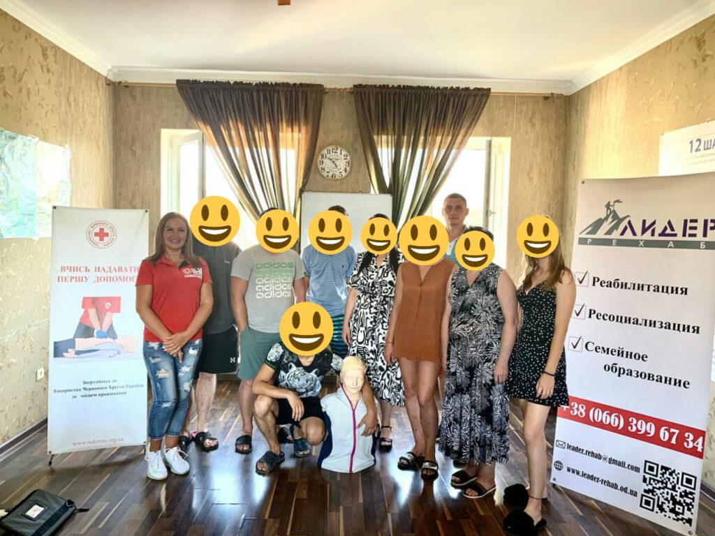 Центр восстановления личности в Одессе